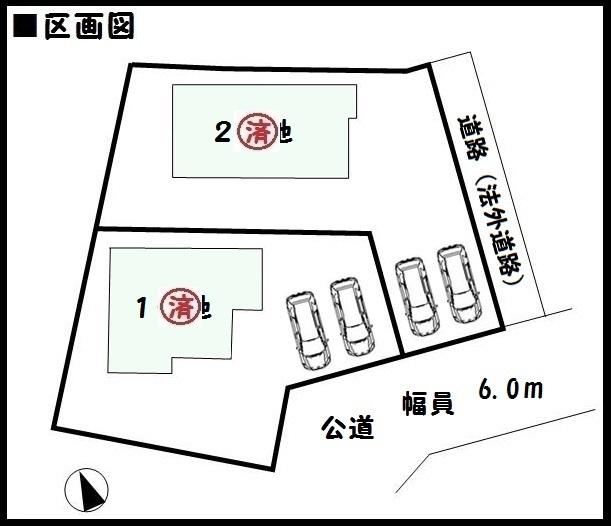 【広陵町大野第1 新築一戸建て 】区画図面