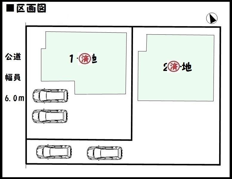 【河合町第1星和台 新築一戸建て 】区画図面