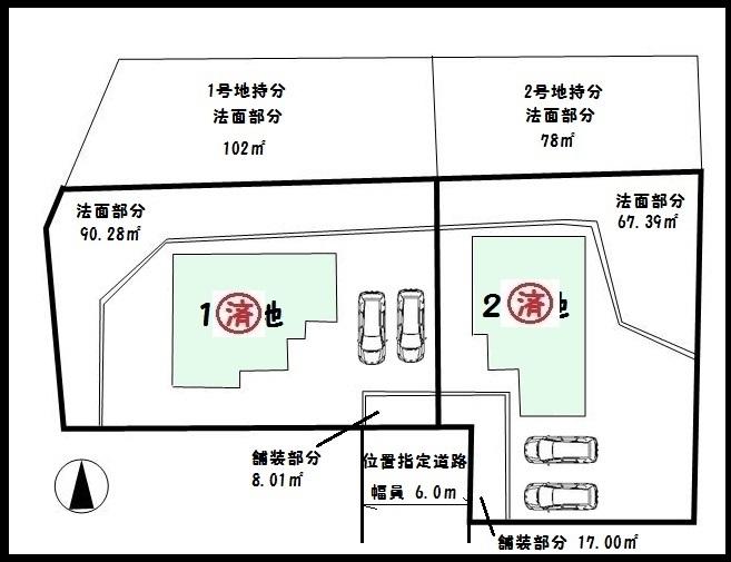 【大和郡山市小泉町第13 新築一戸建て 】区画図面