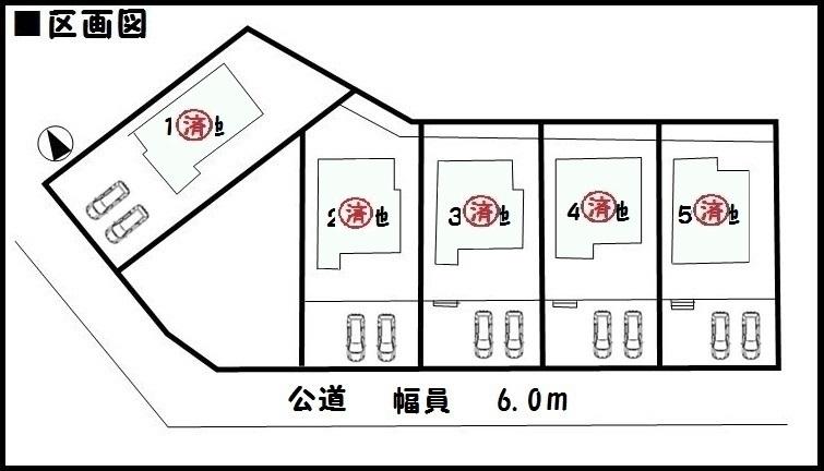 【上牧町第1片岡台 新築一戸建て 】区画図面