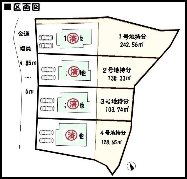 【生駒市小瀬町第2 新築一戸建て 】区画図面