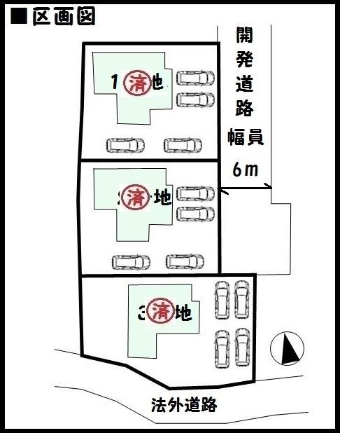 【広陵町三吉第4 新築一戸建て 】区画図面