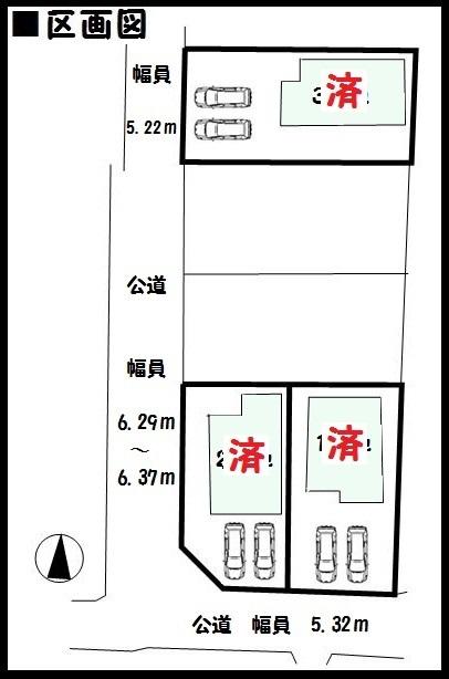 【橿原市石原田町第1 新築一戸建て 】区画図面