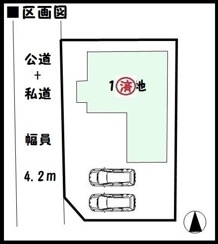 【橿原市葛本町 新築一戸建て 】区画図面