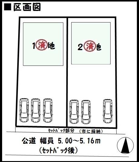 【葛城市木戸 新築一戸建て 】区画図面
