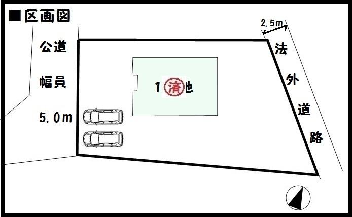 【生駒市青山台 新築一戸建て 】区画図面