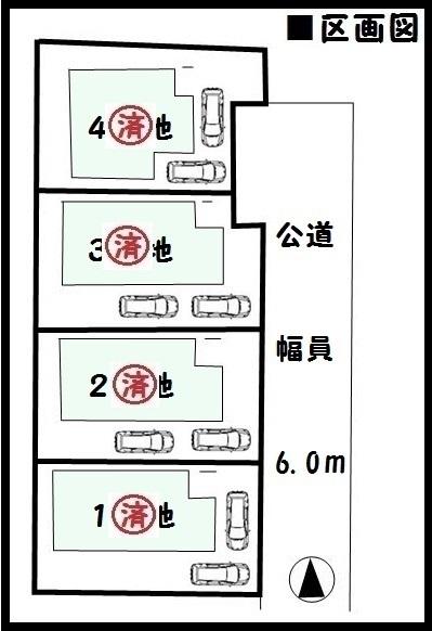 【葛城市柿本 新築一戸建て 】区画図面