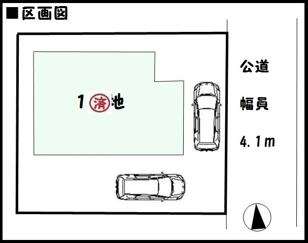 【橿原市木原町 新築一戸建て 】区画図面