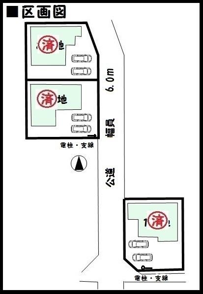 【橿原市第2新口町 新築一戸建て 】区画図面