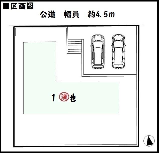 【大和郡山市第2矢田山町 新築一戸建て 】区画図面