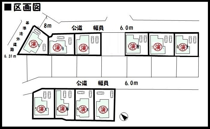 【上牧町下牧第1 新築一戸建て】区画図面