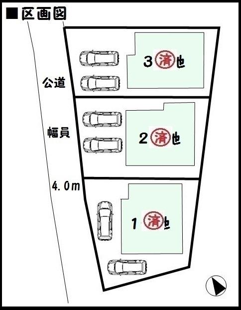 【大和郡山市小泉町第12 新築一戸建て 】区画図面