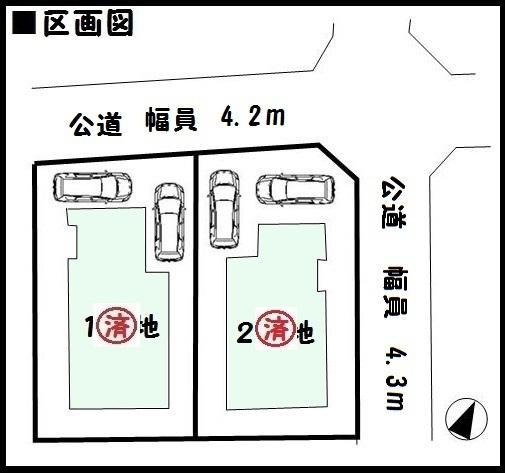 【大和郡山市九条町8期 新築一戸建て 】区画図面