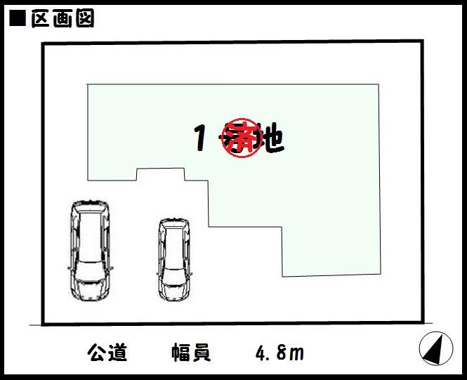 【大和郡山市第6九条町 新築一戸建て 】区画図面