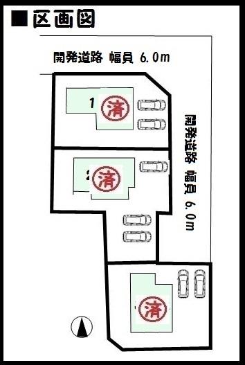 【広陵町三吉第5 新築一戸建て 】区画図面