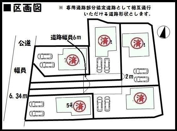 【大和郡山市新町第3 新築一戸建て 】区画図面