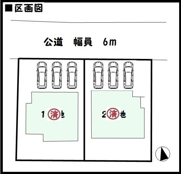 【木津川市城山台 新築一戸建て 】区画図面