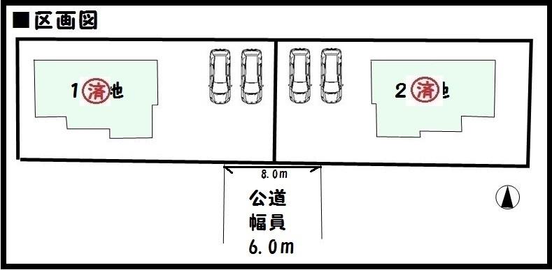 【大和郡山市第3筒井町 新築一戸建て 】区画図面