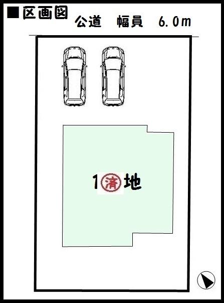 【木津川市第5州見台 新築一戸建て 】区画図面