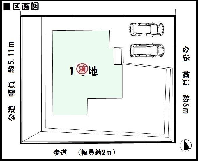 【生駒市第3あすか野南 新築一戸建て 】区画図面