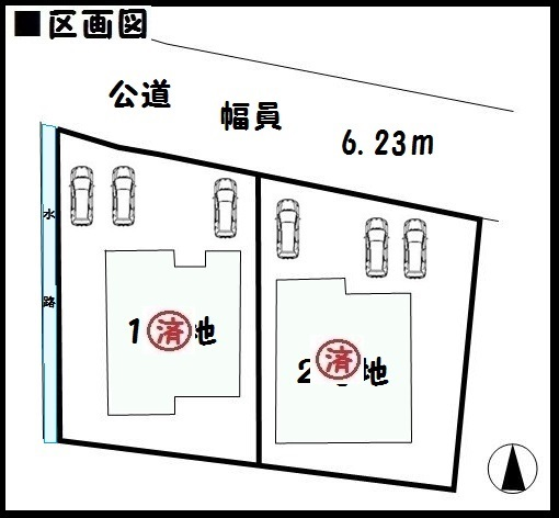 【橿原市小槻町 新築一戸建て 】区画図面