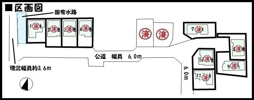 【大和郡山市九条町3期 新築一戸建て】区画図面