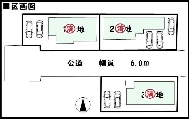 【橿原市曲川町2期 新築一戸建て 】区画図面