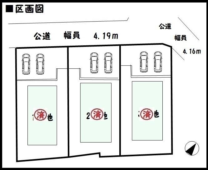 【大和郡山市九条町第8 新築一戸建て 】区画図面