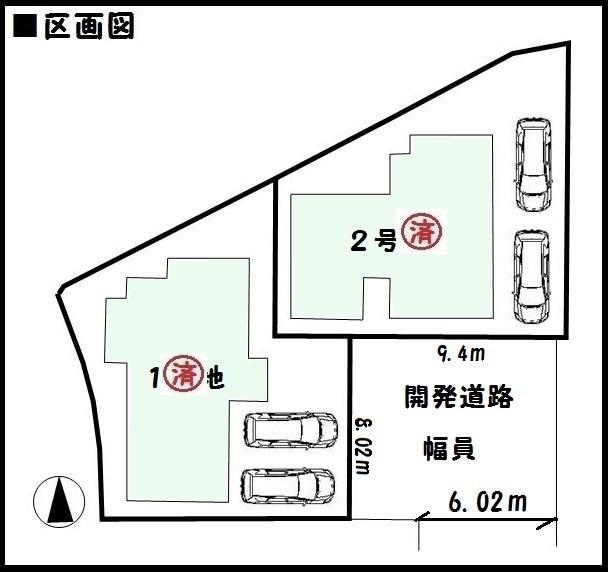 【香芝市今泉第1 新築一戸建て 】区画図面