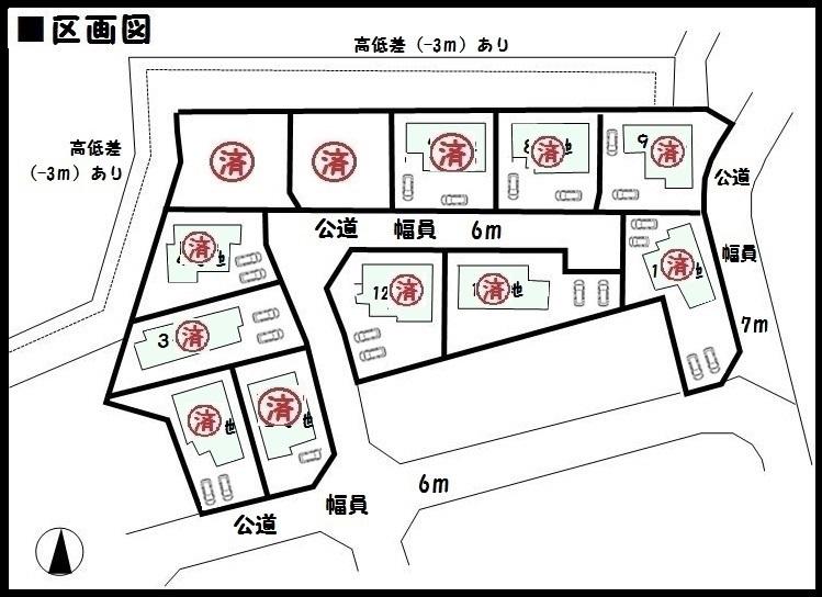 【生駒市壱分町 新築一戸建て 】区画図面