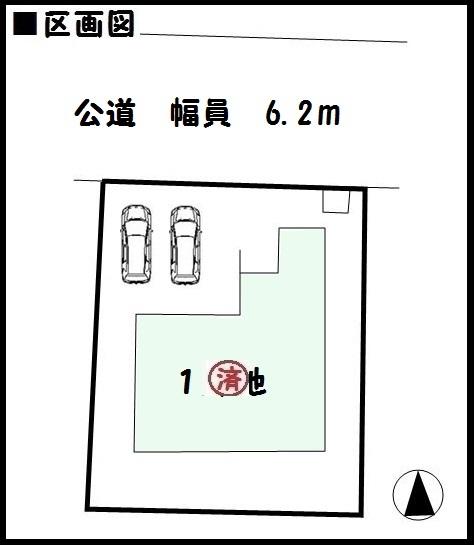 【大和郡山市泉原町 新築一戸建て 】区画図面