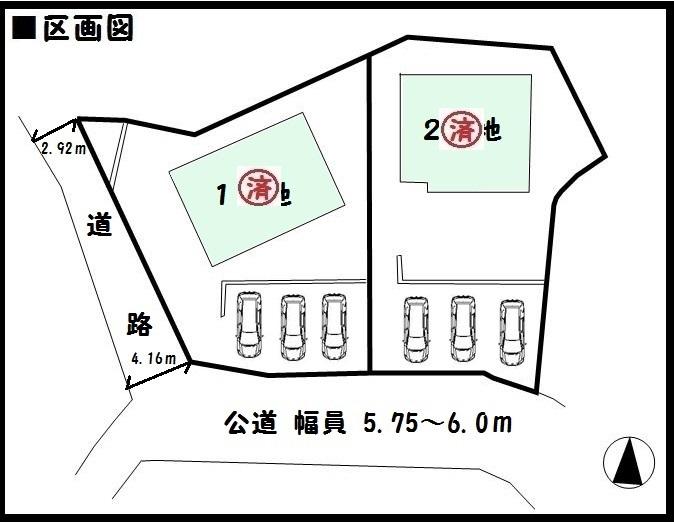 【生駒市俵口町第2 新築一戸建て 】区画図面
