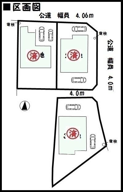 【桜井市第3三輪 新築一戸建て 】区画図面