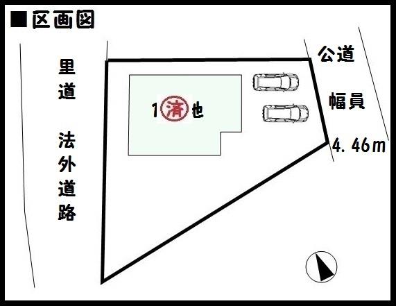 【広陵町疋相第5 新築一戸建て 】区画図面