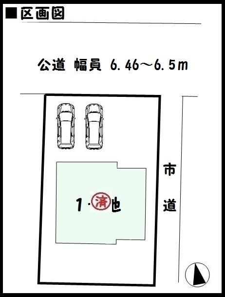 【桜井市吉備3期 新築一戸建て 】区画図面