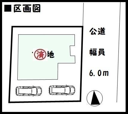 【橿原市縄手町2期 新築一戸建て 】区画図面
