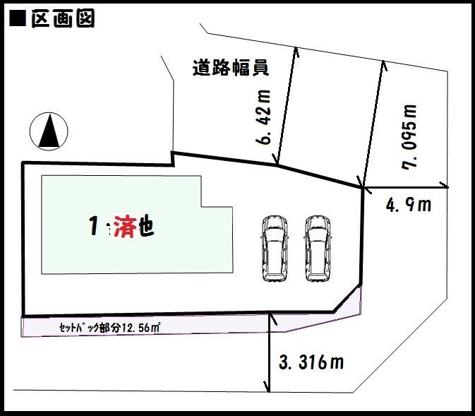 【広陵町平尾第3 新築一戸建て 】区画図面