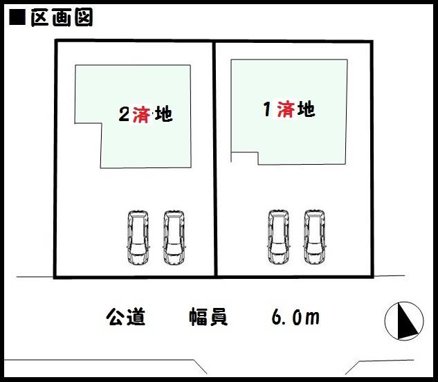 【木津川市城山台第18 新築一戸建て 】区画図面
