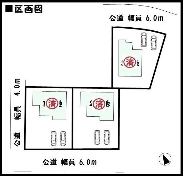 【木津川市城山台第19 新築一戸建て 】区画図面