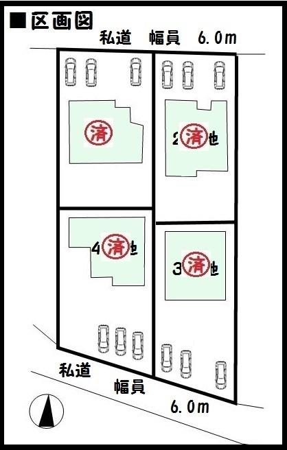 【桜井市大豆越 新築一戸建て 】区画図面