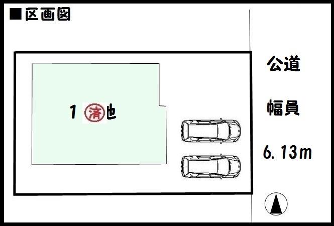 【橿原市中曽司町第2 新築一戸建て 】区画図面