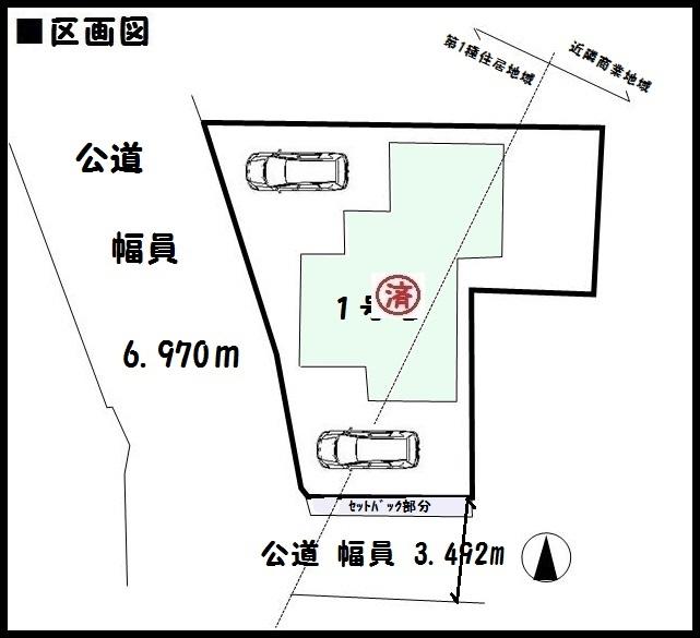 【広陵町南第3 新築一戸建て 】区画図面