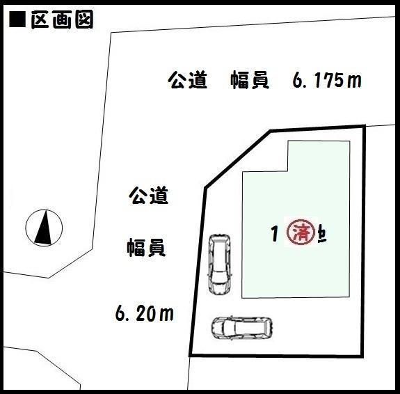 【大和郡山市北西町第1 新築一戸建て 】区画図面