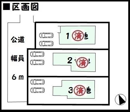 【大和郡山市冠山町 新築一戸建て 】区画図面
