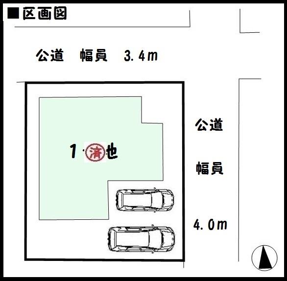 田原本町(奈良)の新築一戸建て物件は売買仲介手数料無料の ...