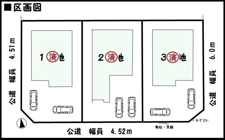 【大和郡山市第1矢田山町 新築一戸建て 】区画図面