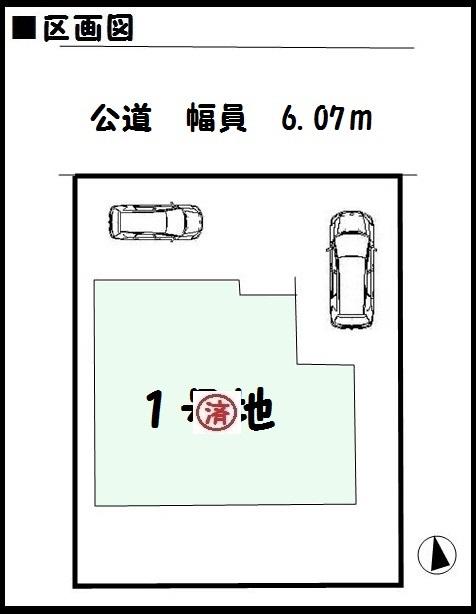 【大和郡山市第3稗田町 新築一戸建て 】区画図面