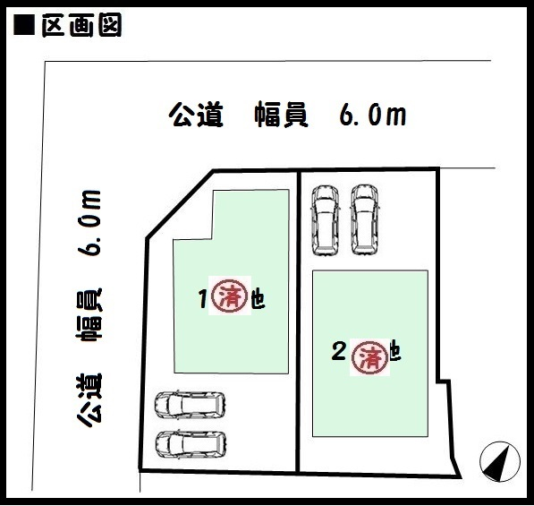 【大和郡山市小泉町7期 新築一戸建て 】区画図面