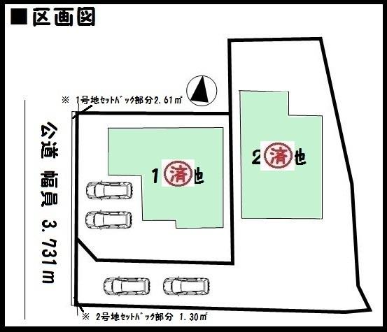 【大和郡山市小泉町第15 新築一戸建て 】区画図面