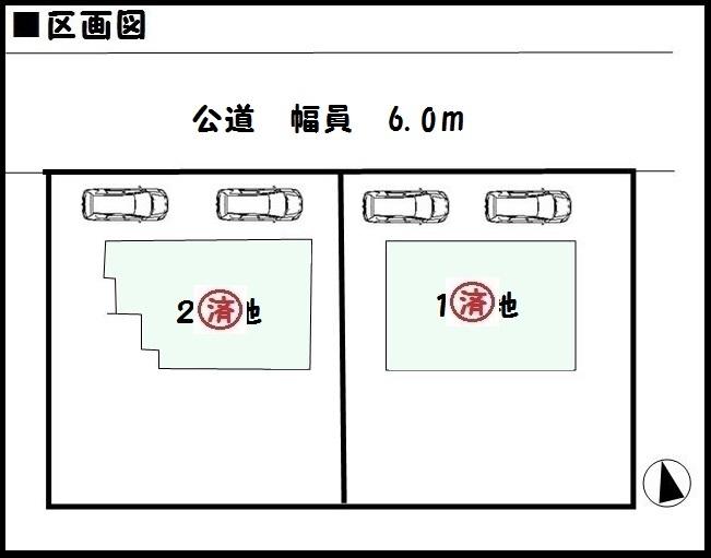 【木津川市梅美台 新築一戸建て 】区画図面